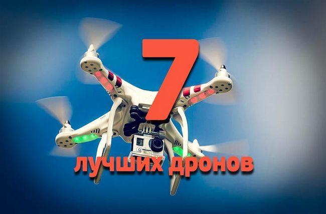 7 кращих дронів