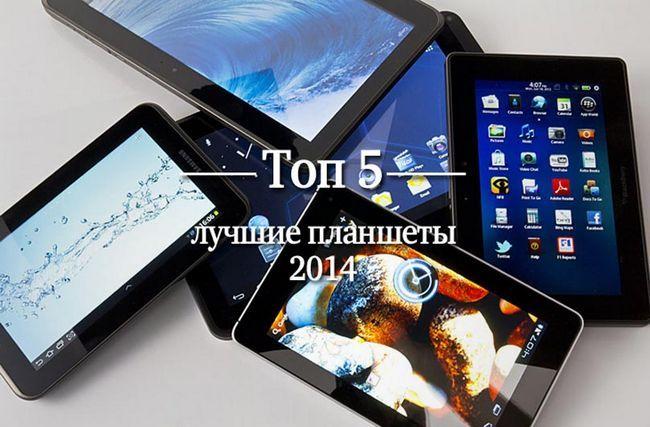 Топ 5: найкращі планшети 2014